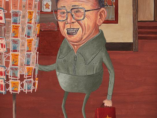 Museum of Communism Print Ad -  Keeping Communism Alive, Kim