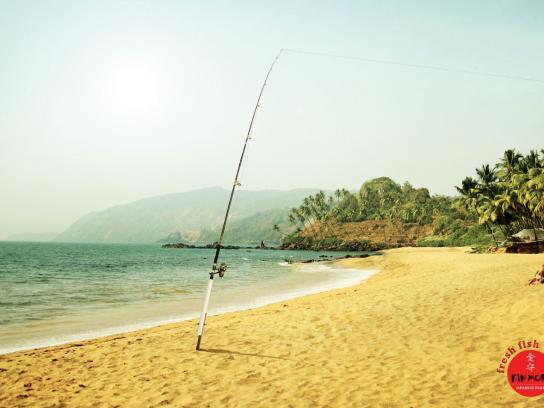 Kin Mori Print Ad -  Fishing Rod