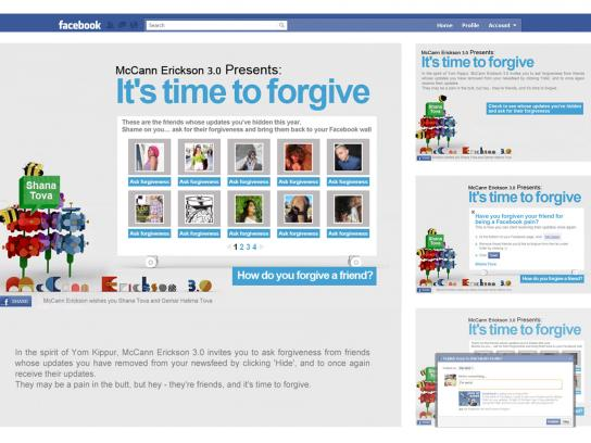 McCann Digital Ad -  Yom kippur – it's time to forgive