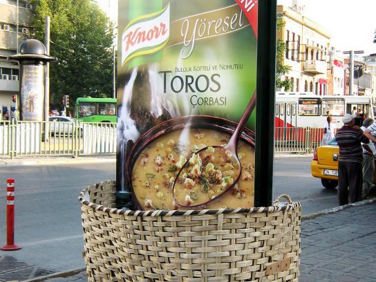 Knorr Outdoor Ad -  Ramadan, 3