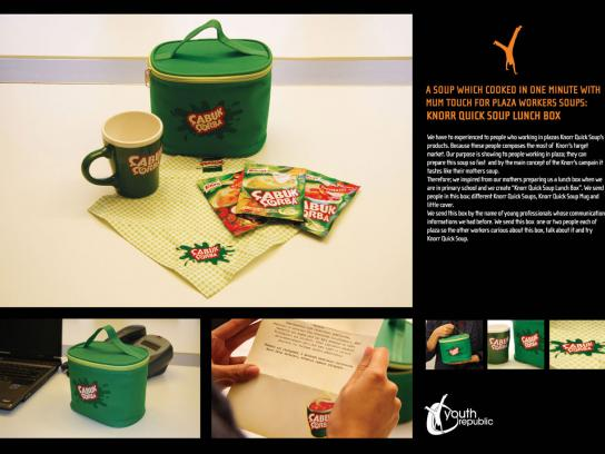 Knorr Direct Ad -  Lunchbox