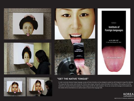 Korea University Outdoor Ad -  Tongue