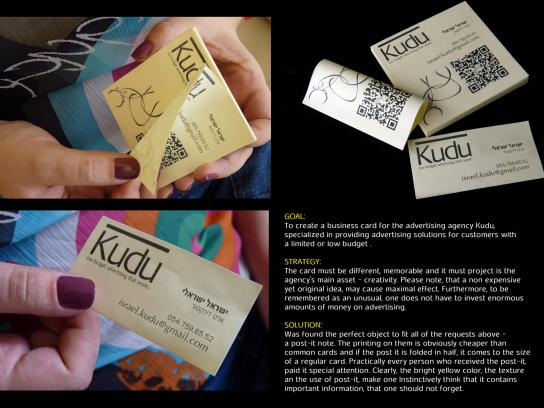 Kudu Direct Ad -  Business card