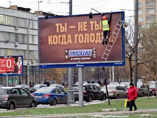 Snickers Outdoor Ad -  Ladder