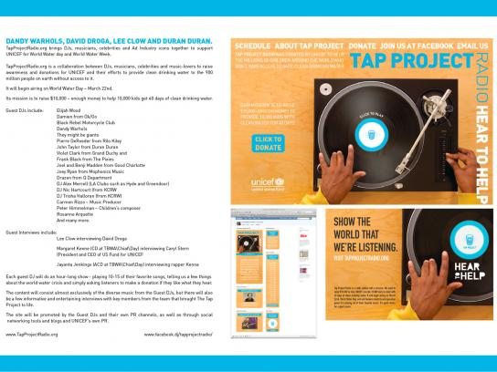 Unicef Digital Ad -  tapprojectradio.org