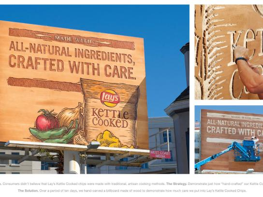 Lay's Outdoor Ad -  Billboard carving