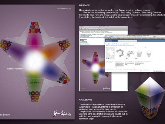 Lee Brown Direct Ad -  Ramadan lantern
