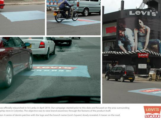 Levi's Ambient Ad -  Patch