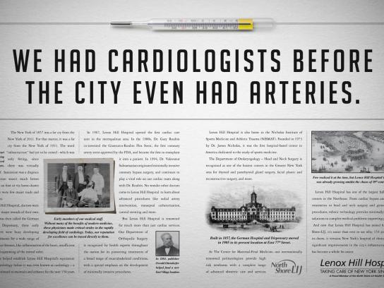Lenox Hill Hospital Print Ad -  Arteries