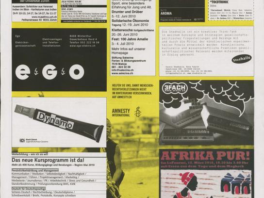 Amnesty International Print Ad -  Liberia
