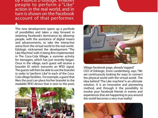 """Coca-Cola Ambient Ad -  Real Life """"Like"""""""