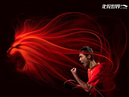 LiNing Sports Print Ad -  Lion, 2