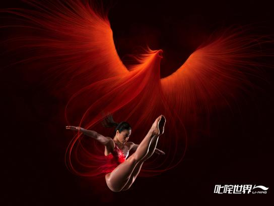 LiNing Sports Print Ad -  Phoenix