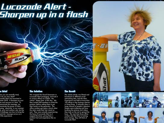Lucozade Ambient Ad -  Sharpen up in a flash