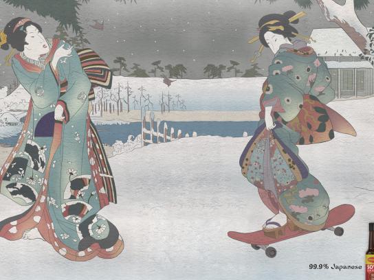 Maggi Print Ad -  Skating Geisha