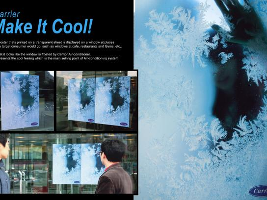 Carrier Outdoor Ad -  Make it Cool, Transparent poster