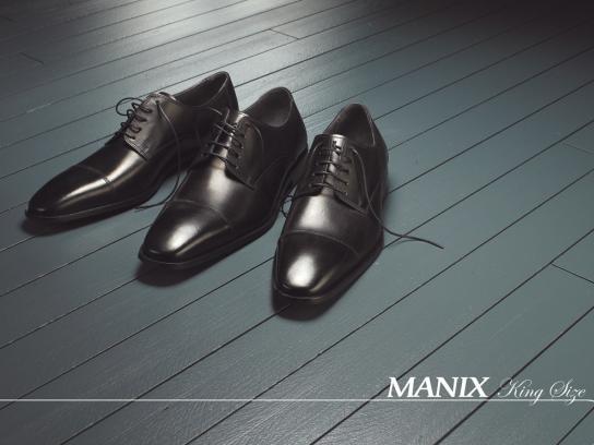 Manix Print Ad -  Shoes