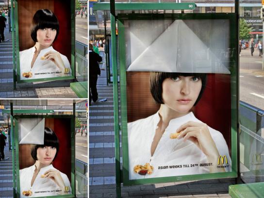 McDonald's Outdoor Ad -  Asian weeks