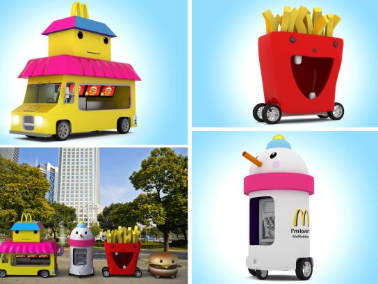 McDonald's Ambient Ad -  McMobile