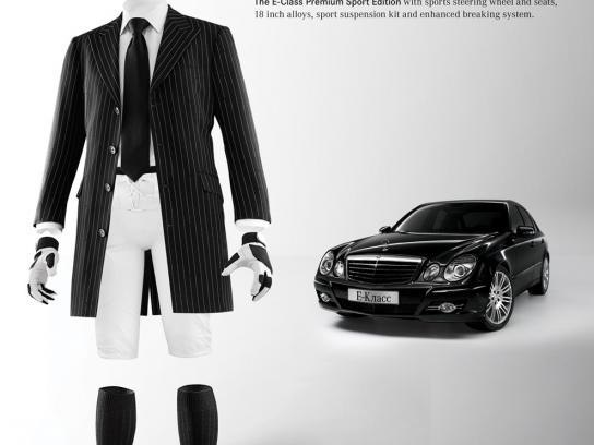 Mercedes Print Ad -  Rugby