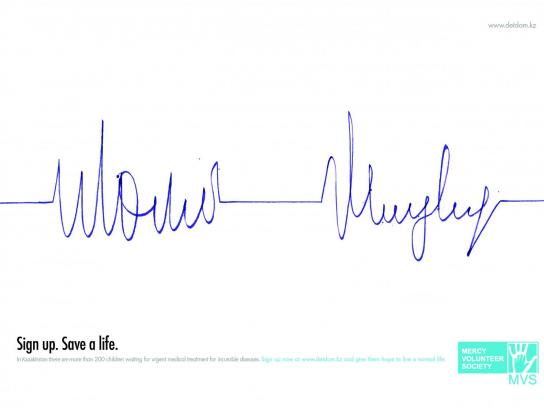 Mercy Volunteer Society Print Ad -  Cardiogram, Blue