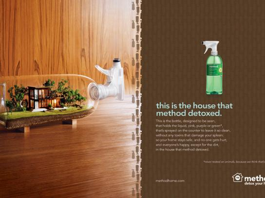 Method Print Ad -  Detox your home, 3