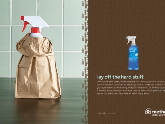 Method Print Ad -  Detox your home, 1