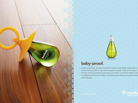 Method Print Ad -  Detox your home, 5