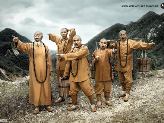 Motorola Print Ad -  Monks