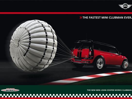 Mini Outdoor Ad -  Parachute, 1