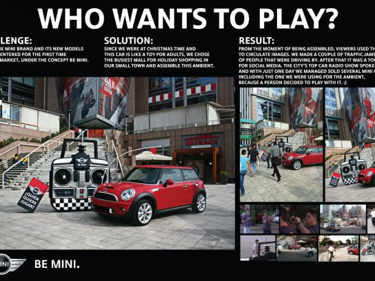 Mini Ambient Ad -  Who wants to play?