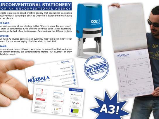 Mizbala Direct Ad -  Card