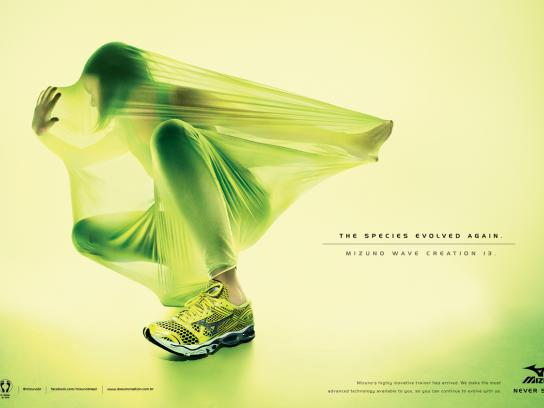 Mizuno Print Ad -  Cocoon, 2