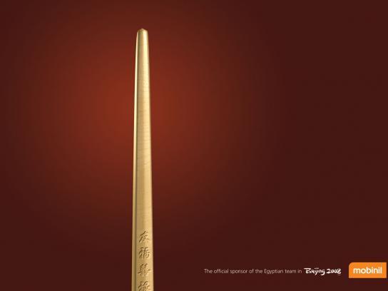 Mobinil Print Ad -  Obelisk