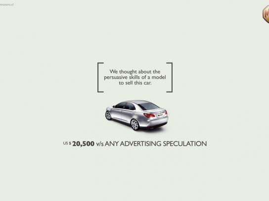 MG Print Ad -  Model