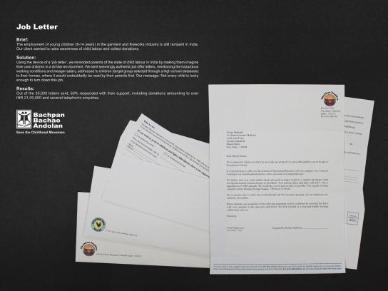 Bachpan Bachao Andolan Direct Ad -  Job Letter