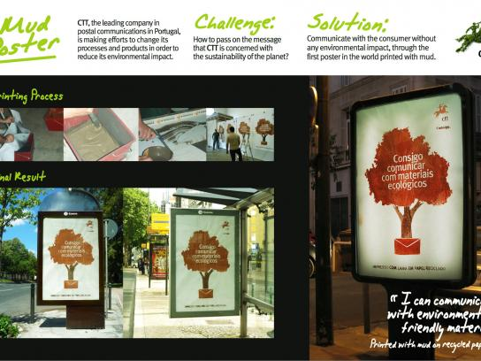 CTT Expresso Outdoor Ad -  Mud print