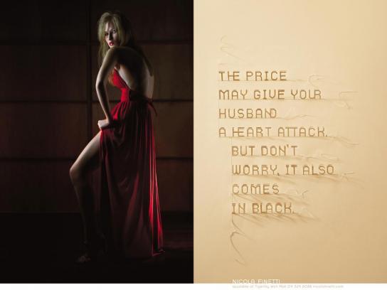 Nicola Finetti Print Ad -  Black