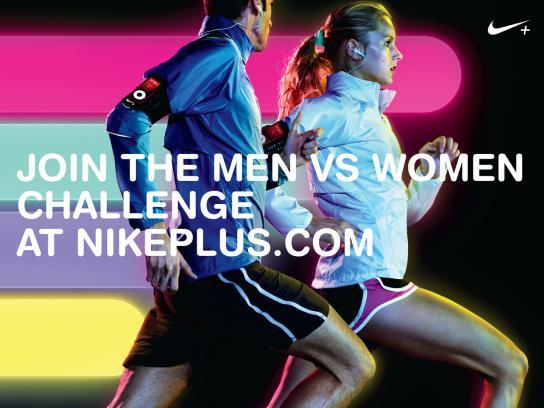 Nike Print Ad -  Join