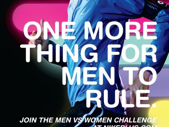 Nike Print Ad -  Rule
