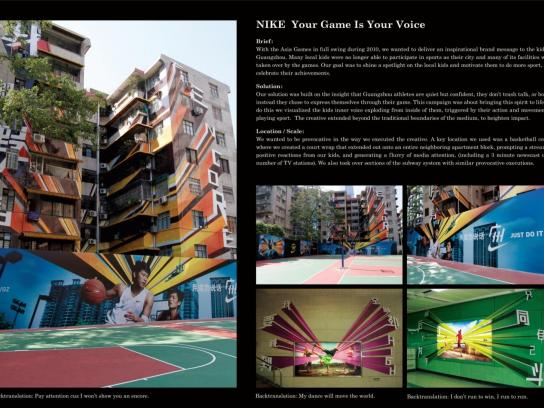 Nike Ambient Ad -  Your Game is Your Voice