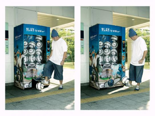 Nike Ambient Ad -  Football dispenser