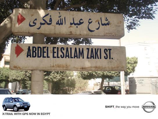 Nissan Print Ad -  Sign, 3