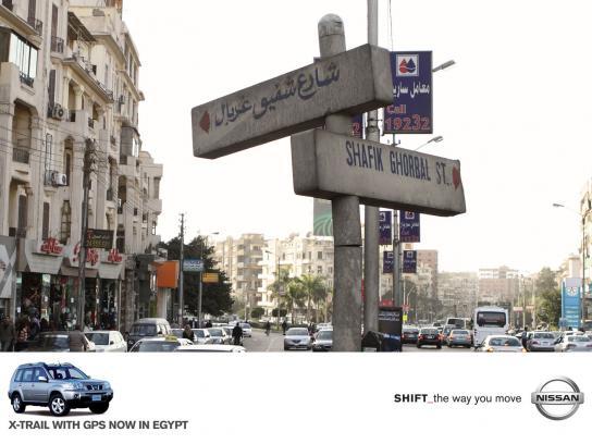 Nissan Print Ad -  Sign, 4