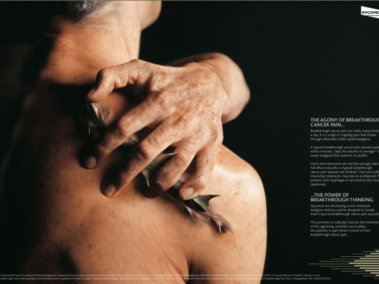 Nycomed Print Ad -  Agony, 4