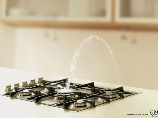Oba Print Ad -  Cooker