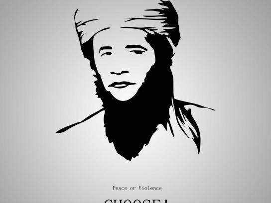 World Peace Day Print Ad -  Obama / Osama