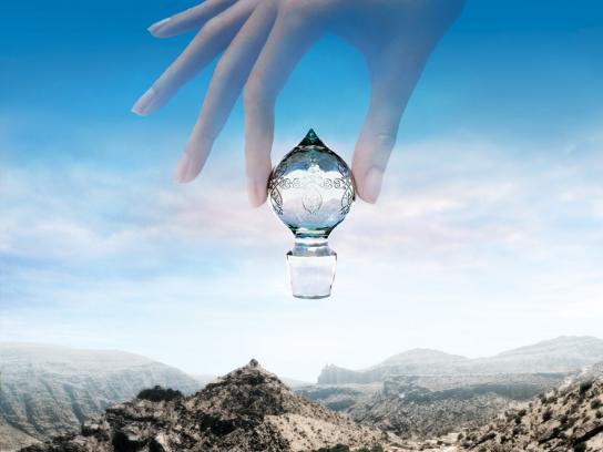 Oman Print Ad -  Mountain