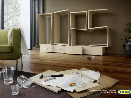 IKEA Print Ad -  Livingroom Oops