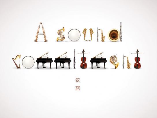 Swire Pacific Print Ad -  Orchestra